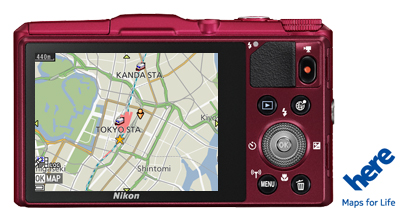 Встроенные модули GPS и ГЛОНАСС